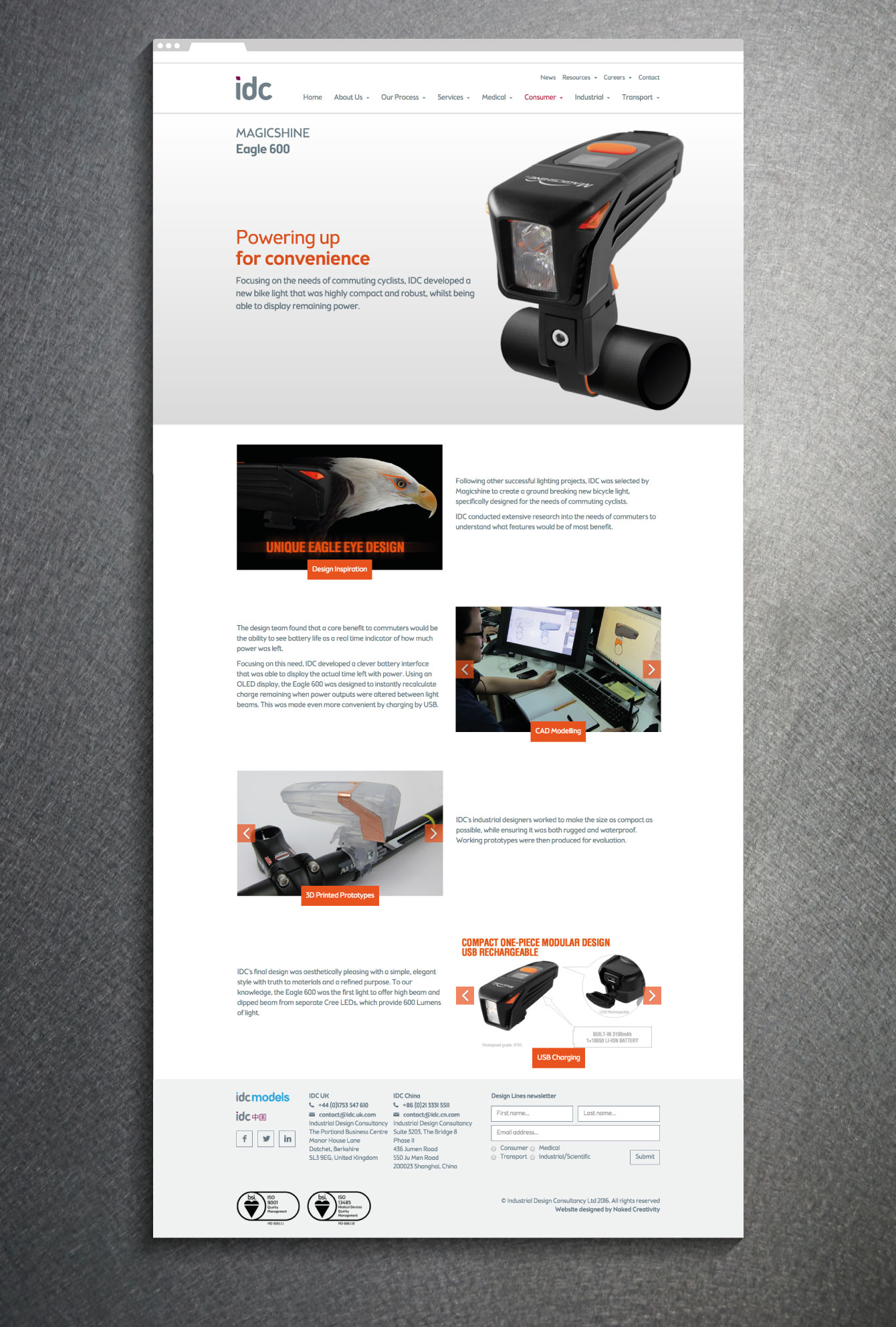 A product page on the IDC website - desktop